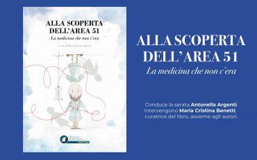 """Presentazione del libro """"ALLA SCOPERTA DELL'AREA 51"""""""