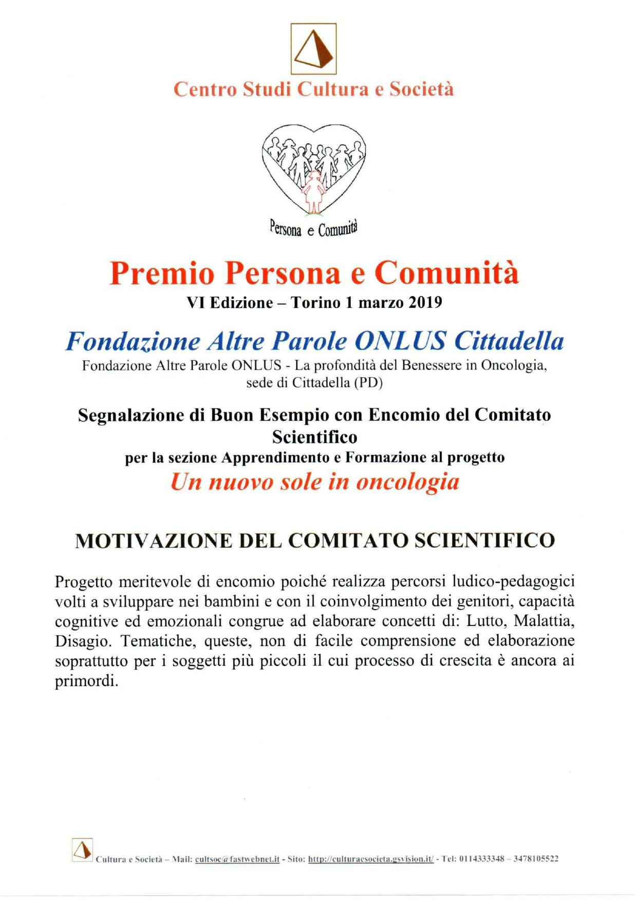 Premio Persona e Comunità